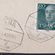 Selos: CC41- FRANCO MATASELLOS AMBULANTE 2 HUELVA -AYAMONTE FRAGMENTO. Lote 161496810