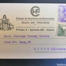 Sellos: GUÍA DE TRENES POSTAL COLEGIO HUÉRFANOS FERROVIARIOS AÑOS 40. Lote 161534802