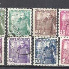 Sellos: 66A-FRANCO Y CASTILLO DE LA MOTA,SERIE COMPLETA AÑO 1948 Nº1024/32 USADOS. Lote 161680269