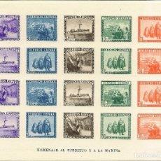 Sellos: ESPAÑA EDIFIL 850** MNH SIN DENTAR HOJA EN HONOR EJÉRCITO Y MARINA 1938 NL1430. Lote 162069654