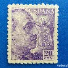 Sellos: NUEVO *. AÑO 1940-45. EDIFIL NRO. 922. GENERAL FRANCO. SIN GOMA. . Lote 162075922