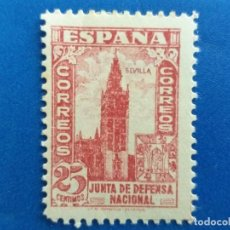 Briefmarken - Nuevo *. Año 1936. Edifil 807. Junta de Defensa Nacional. Fijasello - 162220050