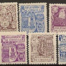 Sellos: ESPAÑA EDIFIL 974/982** MNH MILENARIO CASTILLA 1944 NL1262. Lote 162415890