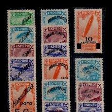 Briefmarken - España Beneficencia Edifil 36-52 Serie completa Perfecta, SIN FIJASELLOS - 162443482