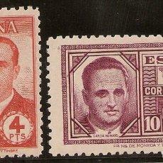 Sellos: ESPAÑA EDIFIL 991/992** MNH HAYA Y GARCÍA MORATO SERIE COMPLETA 1945 NL1064. Lote 162484858