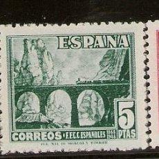 Sellos: ESPAÑA EDIFIL 1037/1039** MNH CENTENARIO FERROCARRIL SERIE COMPLETA 1948 NL173. Lote 162549122