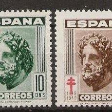 Sellos: ESPAÑA EDIFIL 1040/1043** MNH PRO TUBERCULOSOS SERIE COMPLETA 1948 NL1385. Lote 162551398