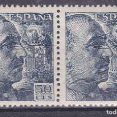 Sellos: SS11- FRANCO EDIFIL 1053 PAREJA VARIEDAD AZUL OSCURO. PAPEL SATINADO ** SIN FIJASELLOS. Lote 162634002