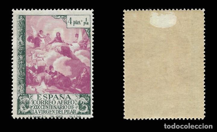 Sellos: 1940. XIX Cent. Venida Virgen del Pilar a Zaragoza. Serie completa. Nuevo*. Edif. 904-913 - Foto 5 - 162760562
