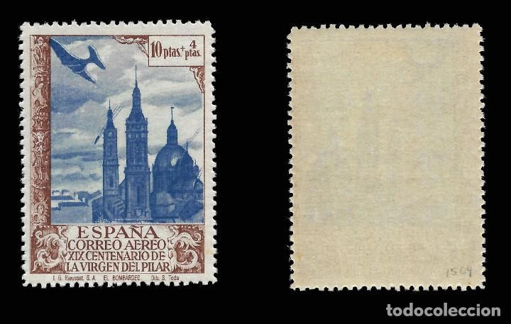 Sellos: 1940. XIX Cent. Venida Virgen del Pilar a Zaragoza. Serie completa. Nuevo*. Edif. 904-913 - Foto 6 - 162760562
