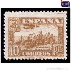 Sellos: ESPAÑA 1936. EDIFIL 813. JUNTA DE DEFENSA NACIONAL -SIN FIJASELLO- NUEVO** MNH. Lote 162781518