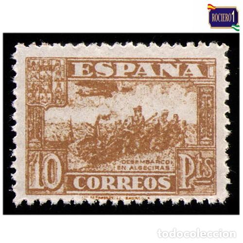 ESPAÑA 1936. EDIFIL 813. JUNTA DE DEFENSA NACIONAL -SIN FIJASELLO- NUEVO** MNH (Sellos - España - Estado Español - De 1.936 a 1.949 - Nuevos)