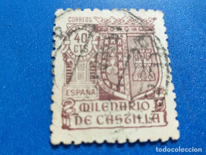 USADO. AÑO 1944. EDIFIL 981. MILENARIA DE CASTILLA. (Sellos - España - Estado Español - De 1.936 a 1.949 - Usados)