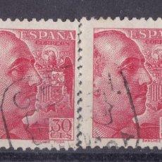 Sellos: CC8-FRANCO SANCHEZ TODA 30 CTS X 2 SELLOS MATASELLOS CAJA POSTAL CERVERA (LÉRIDA). Lote 163476790