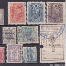 Selos: SS35- FISCALES X 8 SELLOS VARIOS. Lote 163582118