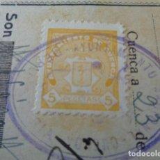 Sellos: CUENCA. SELLO MUNICIPAL 5 PESETAS. ADHERIDO A DOCUMENTO 1943.. Lote 163812578