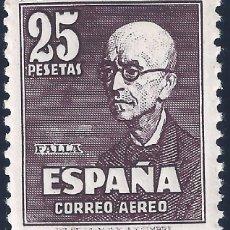 Briefmarken - EDIFIL 1015 FALLA 1947. CENTRADO DE LUJO. VALOR CATÁLOGO: 130 €. MNH ** - 163977722