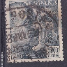 Sellos: VV2-FRANCO MATASELLOS GIRO POSTAL CAMPANARIO BADAJOZ. Lote 164003410