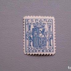 Briefmarken - ESPAÑA - 1936 - ESTADO ESPAÑOL - EDIFIL 801 F - MNH** - NUEVO - MUY BIEN CENTRADO - SELLO CLAVE. - 164263394