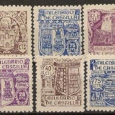Sellos: ESPAÑA EDIFIL 974/982* MH MILENARIO CASTILLA SERIE COMPLETA 1944 NL1595. Lote 164446478