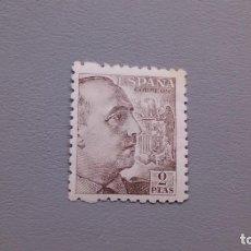 Sellos: ESPAÑA - 1940-1945 - ESTADO ESPAÑOL - EDIFIL 932 - MNH** - NUEVO - GENERAL FRANCO - VALOR CAT. 19€. Lote 164600090