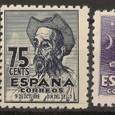 Sellos: ESPAÑA EDIFIL 1012/1014** MNH CENTENARIO CERVANTES SERIE COMPLETA 1947 NL991. Lote 164897994