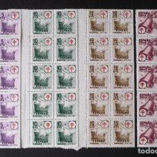 Sellos: 1066-69, DIEZ SERIES NUEVAS, SIN CH., EN CUATRO BLOQUES. TUBERCULOSOS.. Lote 165051378