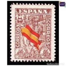 Sellos: ESPAÑA 1936-37. EDIFIL 812. JUNTA DE DEFENSA NACIONAL -SIN FIJASELLO- NUEVO** MNH. Lote 165676374