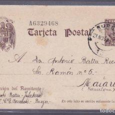 Selos: HP5-20- ENTERO POSTAL CERVANTES BURGOS- MATARÓ 1940. RTE JEFATURA AUTOMº C.E. NAVARRA. Lote 165697110
