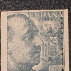Sellos: SELLO FRANCO SIN DENTAR EDIFIL 1051 MUY RARO NUEVO CHANELA. Lote 165792294