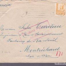 Sellos: F3-70- CARTA SAN SEBASTIÁN - FRANCIA 1938. CENSURA . ISABEL 60 CTS SOLO EN CARTA. Lote 165844238