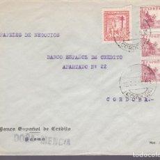 Sellos: F3-71-CARTA DOÑA MENCÍA (CÓRDOBA) 1945. TUBERCULOSOS. Lote 165844578