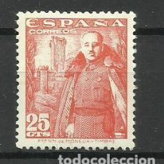 Sellos: ESPAÑA 1948- SELLO NUEVO **. Lote 166176158