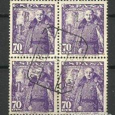 Selos: ESPAÑA 1948- SELLOS USADOS EN BLOQUE DE 4. Lote 166176570