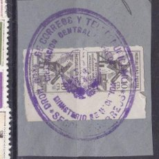 Sellos: RR6-BENÉFICOS MUTUALIDAD POSTAL PAREJA MATASELLOS MINISTERIO HACIENDA. FRAGMENTO. Lote 166337766
