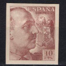Selos: ESPAÑA 888* - AÑO 1939 - GENERAL FRANCO - PRO TUBERCULOSOS. Lote 246907445