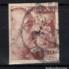 Sellos: ESPAÑA 888 - AÑO 1939 - GENERAL FRANCO - PRO TUBERCULOSOS. Lote 166425230