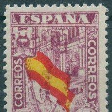 Sellos: ESPAÑA 1936-1937 - EDIFIL 802/13, 808A MH - JUNTA DE DEFENSA NACIONAL. Lote 166504506