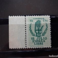 Sellos: EDIFIL 851 ** BORDE DE HOJA. ESPAÑA 1938 . Lote 166660126