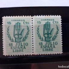 Sellos: EDIFIL 851 ** PAREJA. ESPAÑA 1938 . Lote 166660358