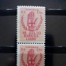 Sellos: EDIFIL 852 ** PAREJA. ESPAÑA 1938 . Lote 166660446
