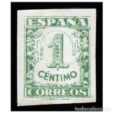 Sellos: ESPAÑA 1936-37. EDIFIL 802. JUNTA DE DEFENSA NACIONAL. NUEVO* MH. Lote 166689322