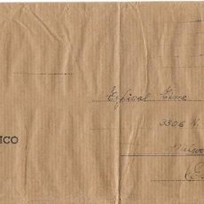 Sellos: ESTADO ESPAÑOL. EDIFIL 1143. DE MADRID A EEUU. MADRID FILATELICO. . Lote 166704842