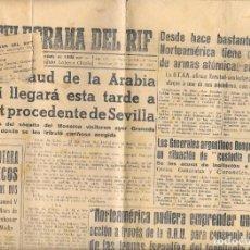 Sellos: ESTADO ESPAÑOL. PERIODICO EL TELEGRAMA DEL RIF. FRANQUEO CONCERTADO. A BARCELONA 1957 . Lote 166705234