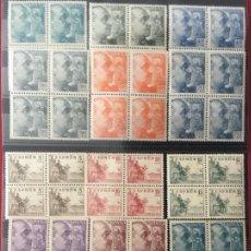 Sellos: 1949/53-ESPAÑA EDIFIL 1044/61 CID Y GENERAL FRANCO MNH** - BLOQUE DE 4 -. Lote 166798434