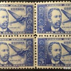 Sellos: 1944-ESPAÑA EDIFIL 983 DR. THEBUSSEM MNH** -BLOQUE DE 4 - BIEN CENTRADOS. Lote 166799410