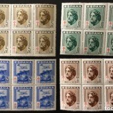 Sellos: 1948-ESPAÑA EDIFIL 1040/43 MNH** PRO TUBERCULOSOS NUEVO SIN CHARNELA. BLOQUE DE 8. Lote 166887032