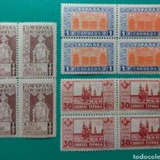 Sellos: 1937. BLOQUE DE 4. AÑO JUBILAR. ED. 833/835*.. Lote 166949373