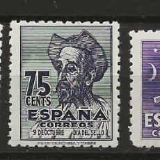 Sellos: TV_001 .G31/ ESPAÑA EDIFIL 1012/14, MNH **, 1947, CERVANTES, CATALOGO 15,25€. Lote 189580511