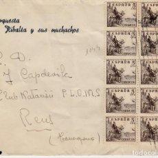Sellos: CARTA DE ORQUESTA J. RIBALTA Y SUS MUCHACHOS DE BARCELONA - AÑOS 40- 8 SELLOS NUM. 1044. Lote 167011964